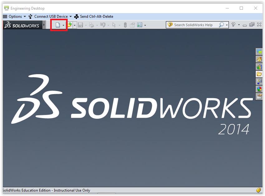 SolidWorks 2014 Serial Number